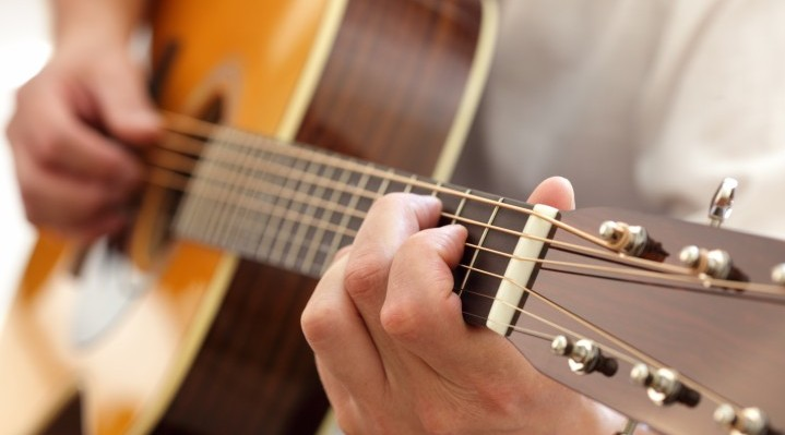 guitare cours